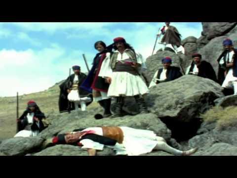 Σουλιώτες - 1972 (Ελληνική Ιστορική Ταινία )