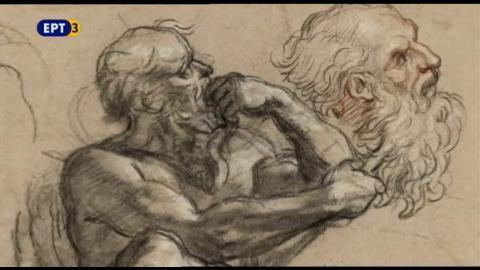 Η Μυθολογία των Ελλήνων - Ο Δίας