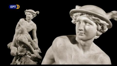 Η Μυθολογία των Ελλήνων - Ο Ερμής