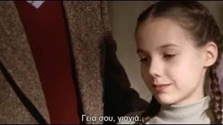 TAKEN [2002] UFO episode [6] greek subs