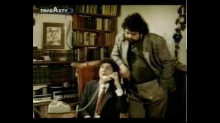 ΚΟΜΑΝΤΟΣ ΚΑΙ ΒΛΗΜΑΤΑ 80S ΕΛΛΗΝΙΚΗ ΒΙΝΤΕΟΤΑΙΝΙΑ