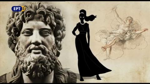 Η Μυθολογία των Ελλήνων - Οι έρωτες του Δία