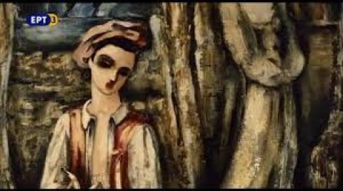 Η Μυθολογία των Ελλήνων - Ο Ορφέας