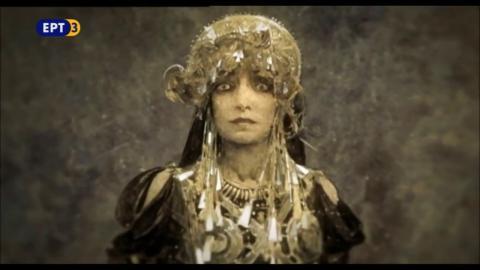 Η Μυθολογία των Ελλήνων - Η Μήδεια