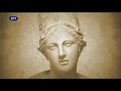 Η Μυθολογία των Ελλήνων - Η Αθηνά