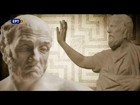 Η Μυθολογία των Ελλήνων - Ο Δαίδαλος και ο Ίκαρος