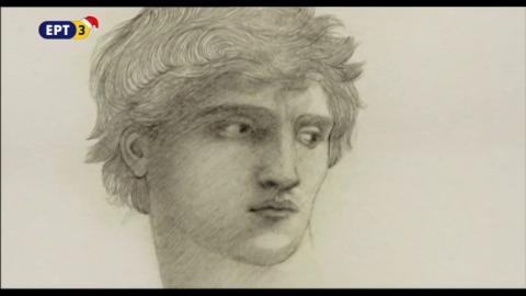 Η Μυθολογία των Ελλήνων - Ο Περσέας